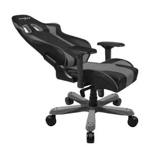 DXRacer King Series Reclined